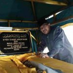 Ziarah Ke Makam Syeh Syarif Ainun Naim Belakang Padang Batam